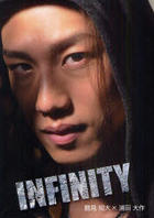 Tsurumi Tomohiro Photo Book -Infinity