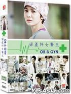 OB & GYN (DVD) (End) (SBS TV Drama) (Multi-audio) (English Subtitled) (Singapore Version)