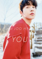 Nam Joo Hyuk Photo Book 'YOUTH'