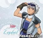 Koi Suru Tenshi Angelique Character CD Vol.1 (Japan Version)
