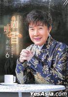 咖啡香 (CD + DVD)