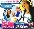 Liu Xing Qian Xian-Wu Ting Wu Xi Lie Di Ting Re Wu Rui Wu Pai Dui 2 (VCD) (China Version)
