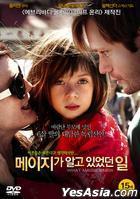 What Maisie Knew (2012) (DVD) (Korea Version)