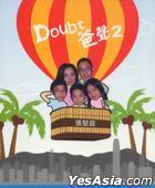Doubt Ba Sheng 2