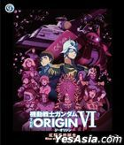 Mobile Suit Gundam: The Origin VI - Rise Of The Red Comet (Blu-ray) (Hong Kong Version)