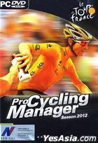 Pro Cycling Manager Season 2012 (英文版) (DVD 版)