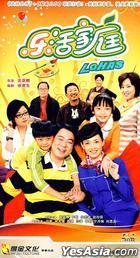 Lohas (H-DVD) (End) (China Version)
