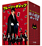 Crazy Cats Kaikai? Kaito Box (Japan Version)