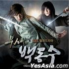 Warrior Baek Dong Soo OST (SBS TV Drama) (2CD)