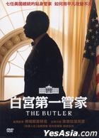 The Butler (2013) (DVD) (Taiwan Version)