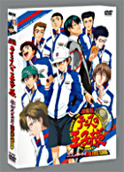 Theatrical Feature - The Prince of Tennis Futari no Samurai The First Game (Japan Version)