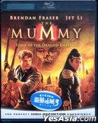 The Mummy: Tomb Of The Dragon Emperor (Blu-ray) (Hong Kong Version)