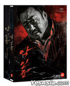 The Gangster, The Cop, The Devil (Blu-ray) (Outcase + Conti Book First Press Limited Edition) (Korea Version)