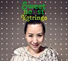 Sweet Nest (Japan Version)