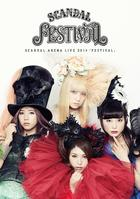 SCANDAL ARENA LIVE 2014 [FESTIVAL] [BLU-RAY](Japan Version)