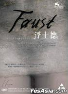 Faust (2011) (DVD) (Hong Kong Version)