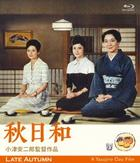 Late Autumn (Blu-ray) (English Subtitled) (Japan Version)