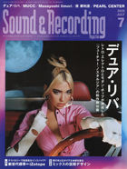 Sound & Recording Magazine 04019-07 2020