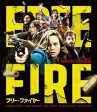 FREE FIRE (Japan Version)