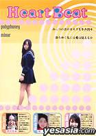 Heart Beat mode-04 (DVD) (Japan Version)