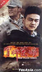 The Fake Hero (DVD) (End) (China Version)