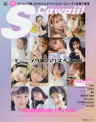 That's J-IDOL Morning Musume '21 Special