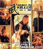Kung Fu Killer (VCD) (Hong Kong Version)
