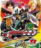 Kamen Rider OOO (Vol.11) (Blu-ray) (Japan Version)