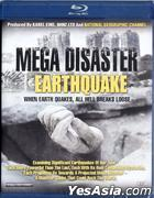 Mega Disaster: Earthquake (Blu-ray) (Hong Kong Version)
