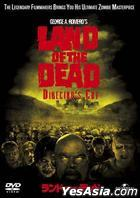 Land of the Dead Director's Cut Edition (Japan Version)