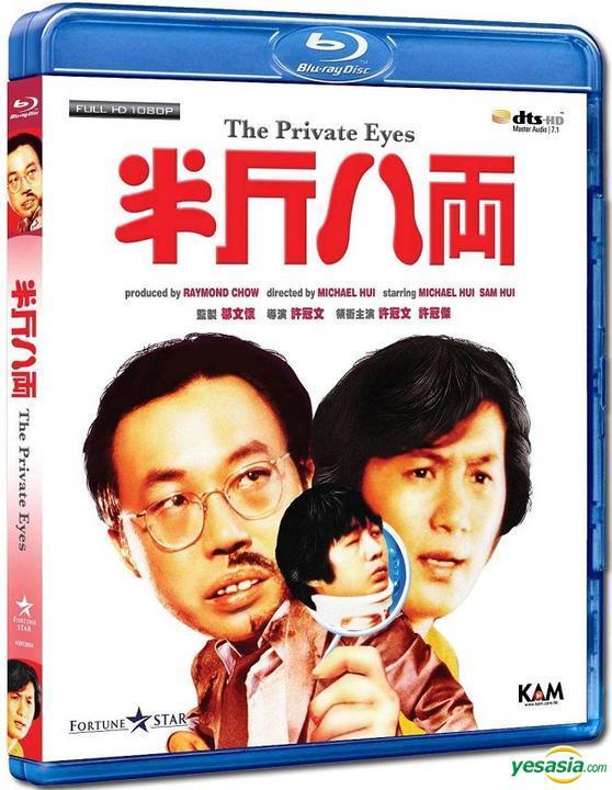 Nicky Larson : Private Eyes - Blu-ray