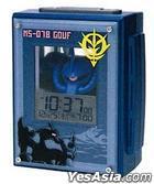 Gundam : MS-07B Alarm Clock Gouf