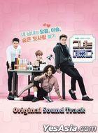She Was Pretty OST (2CD) (MBC TV Drama)