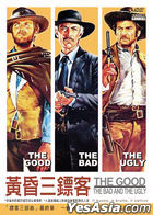 The Good, The Bad And The Ugly (1966) (DVD) (Taiwan Version)
