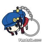 Persona 4 The Golden : Mari Tsumamare Key Holder