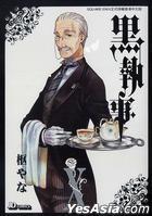Black Butler (Vol. 10)