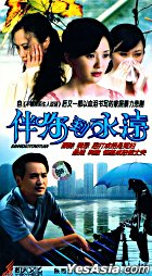 Ban Ni Dao Yong Yuan (H-DVD) (End) (China Version)