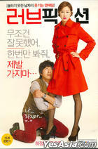 Love Fiction (DVD) (Korea Version)