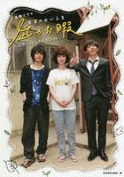 Nagi's Long Vacation Official Visual Book