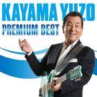 75candles Anniversary Best (Japan Version)