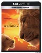 The Lion King (2019) (4K Ultra HD MovieNEX + 4K Ultra HD + Blu-ray) (Japan Version)