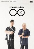 LICENSE VOL.TALK 10 (Japan Version)