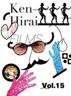 Ken Hirai Films Vol.15 [BLU-RAY] (Japan Version)