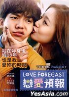 Love Forecast (2015) (DVD) (Taiwan Version)
