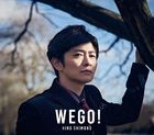 WE GO!  (ALBUM+DVD)  (First Press Limited Edition) (Japan Version)