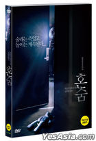 Hide-and-Never Seek (DVD) (Korea Version)
