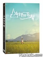 Melodious Singing Echoes in the Valley (2019) (DVD) (Taiwan Version)