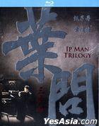 葉問三步曲 (Blu-ray) (香港版)