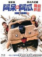 Dumb And Dumber To (2014) (Blu-ray) (Taiwan Version)