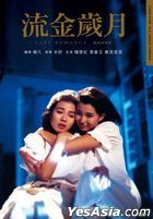 Last Romance (1988) (DVD) (Digitally Remastered) (Hong Kong Version)